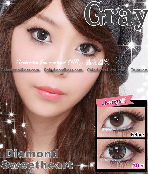 MI Pineapple Grey Colored Contacts (Pair)