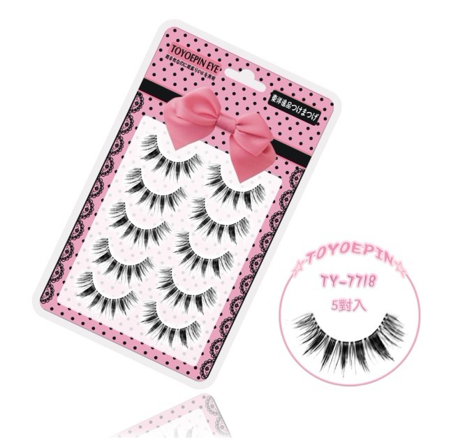NEW 5 Pair Magic Lash Eyelash #7718