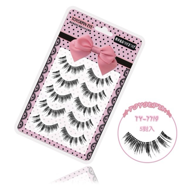 NEW 5 Pair Magic Lash Eyelash #7719