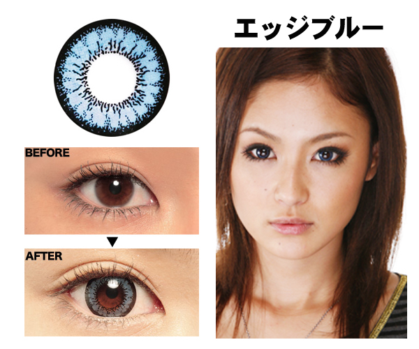 CIB Angel Blue Colored Contacts (pair)