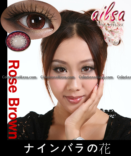 Ailsa CB RED Colored Contacts (PAIR)