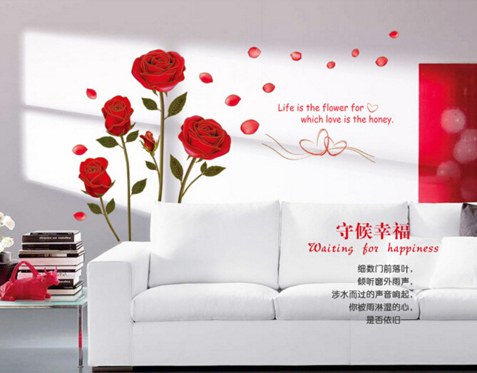Rose with Love Wall Sticker