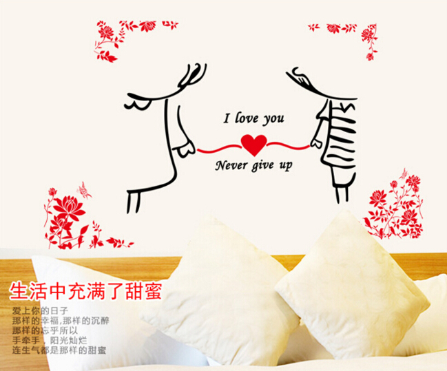 I Love You Never Give Up Wall Sticker Window Sticker