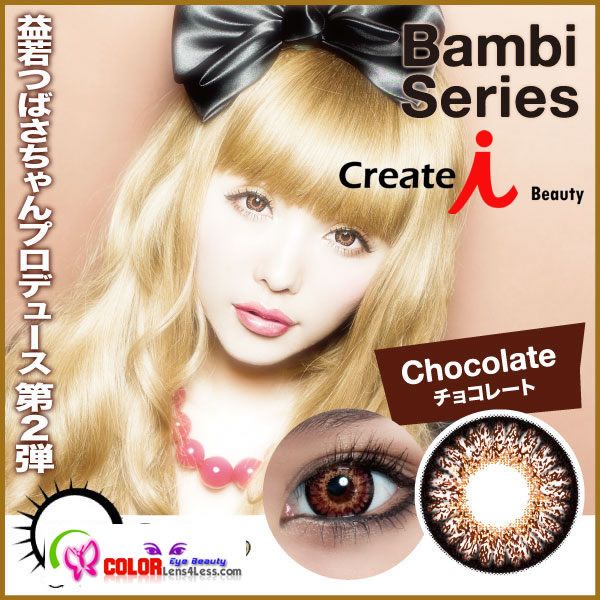 CIB MIMI Princess Chocolate Colored Contacts (PAIR)