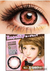 Girly Chip Pink Colored Contacts (PAIR)