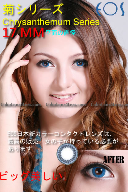 EOS Chrysanthemum Blue Colored Contacts (Pair)