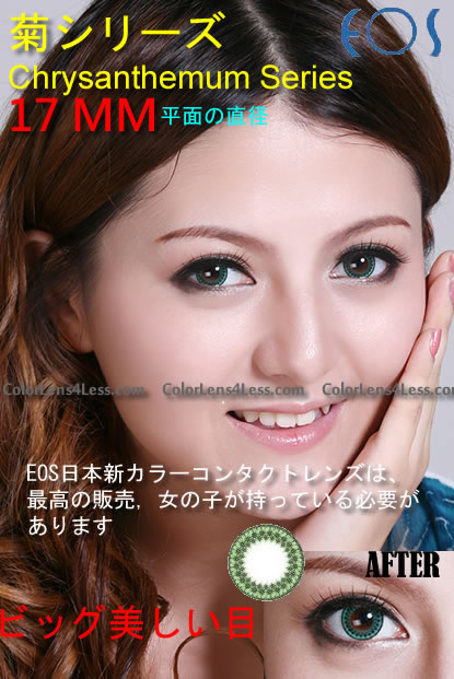 EOS Chrysanthemum Green Colored Contacts (Pair)