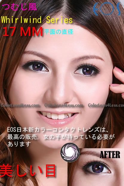 EOS Whirlwind Violet Colored Contacts (PAIR)