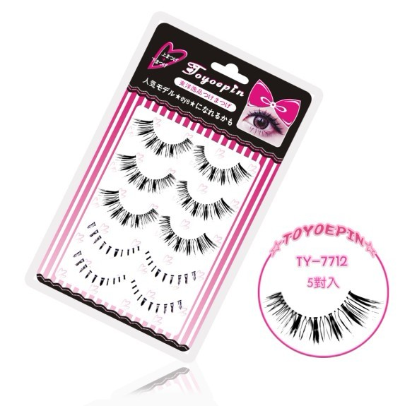 NEW 5 Pair (3 Pairs Upper + 2 Paris Lower) Eyelash