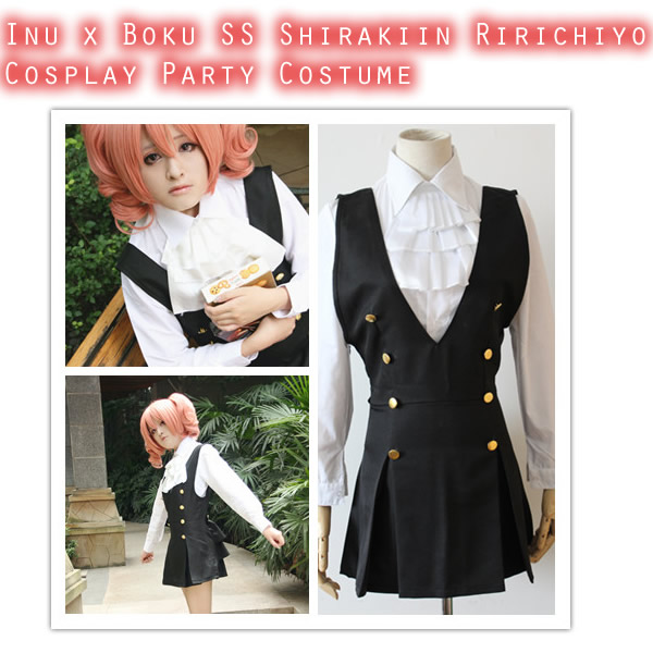 Inu x Boku SS Shirakiin Ririchiyo Cosplay Party Costume