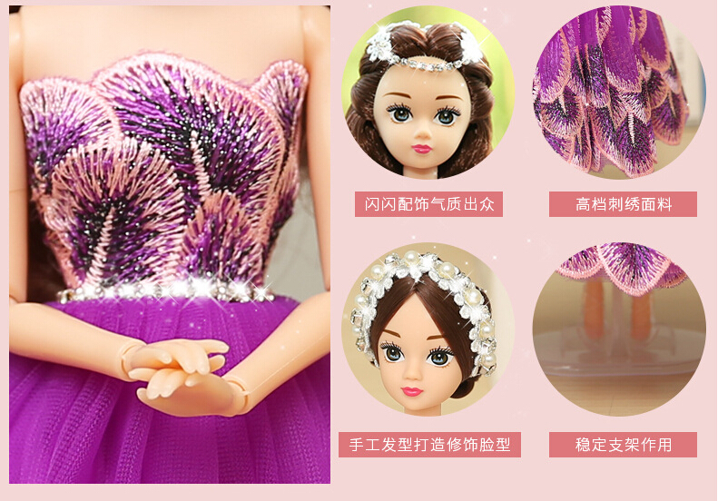 Purple Barbie Wedding Dolls For Car Decoration