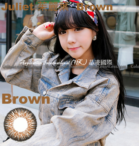 MI Juliet Brown Colored Contacts (Pair)