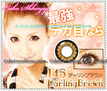 TeAmo Darling Brown Contact Lens (PAIR)