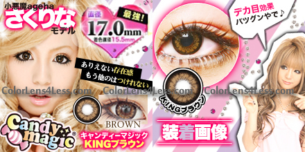 KING BROWN Color Contact Lens (PAIR)