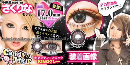 King Grey Colored Contacts (PAIR)