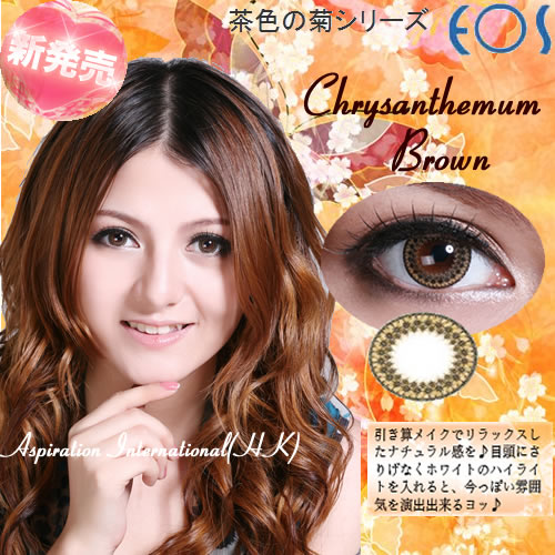 Brown Colored Contacts G213