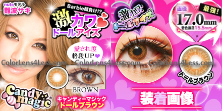 G305 Brown Colored Contacts (PAIR)