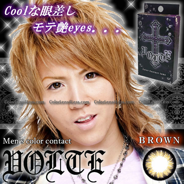 MAN BROWN Colored Contacts (PAIR)