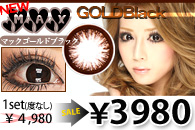 MISTY BLACK Colored Contacts (PAIR)