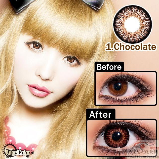 CIB Chocolate Colored Contacts (PAIR)