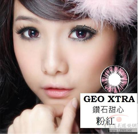 xTRA FOREST PINK Colored Contacts (PAIR)