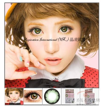 Girly Chip Green Colored Contacts (Pair)