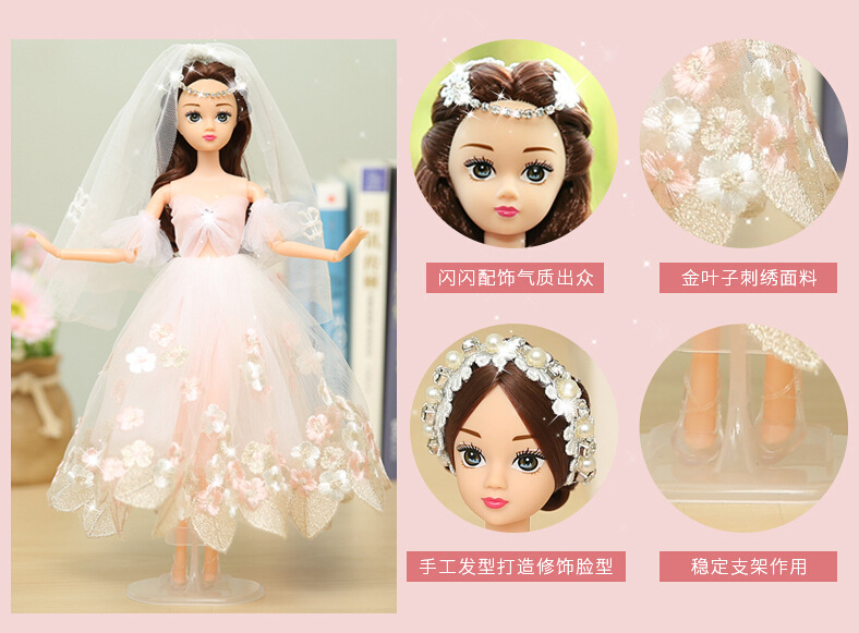 Golden Leaves Barbie Wedding Dolls For Car Decoration