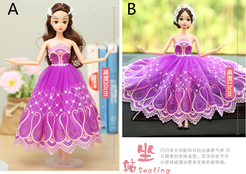 Violet Peacock Barbie Wedding Dolls For Car Decoration