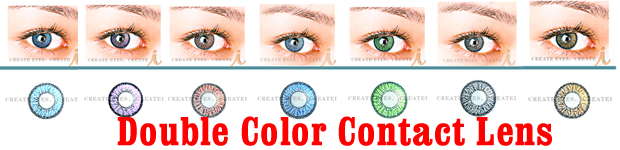 Prescription Colored Contacts