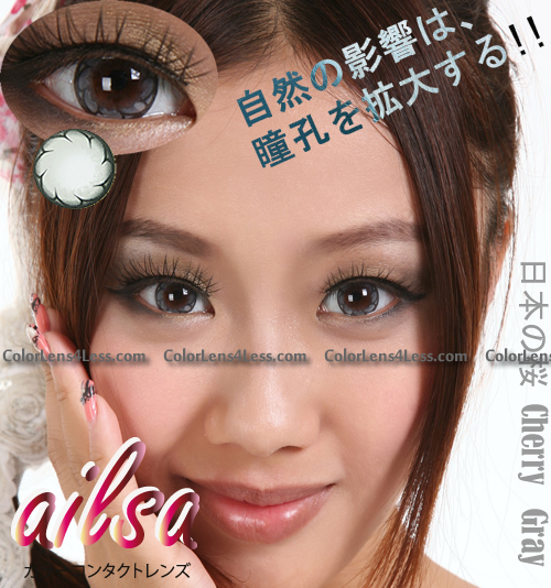 ailsa Cherry Grey Colored Contacts (PAIR)