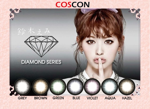 DIAMOND COLORED CONTACTS (7 PAIRS)