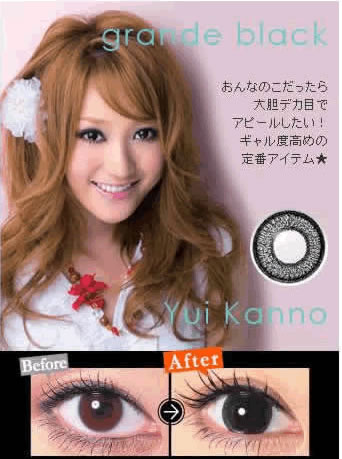 Doll Eyes Color Contacts (PAIR)