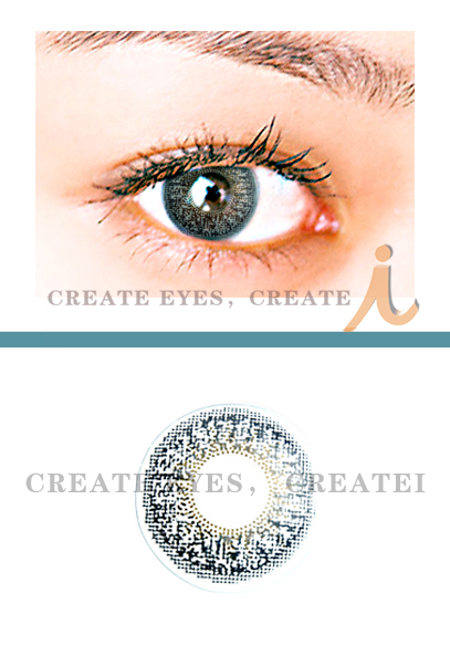 Grey Triple Colored Contacts (PAIR)