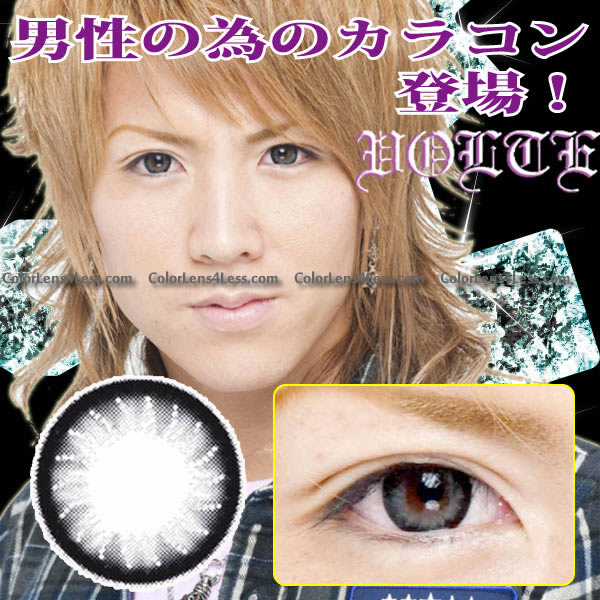 MAN GREY Colored Contacts (PAIR)