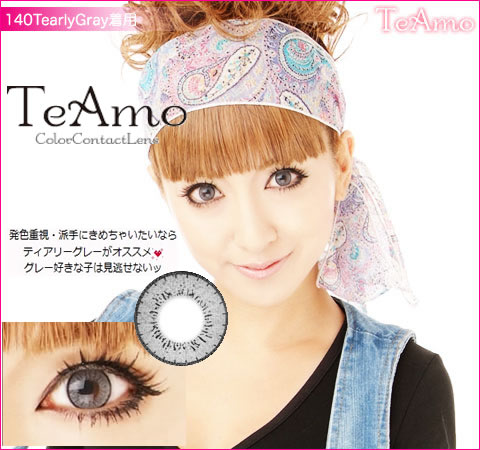 TeAmo Tearly Grey Colored Contacts (PAIR)