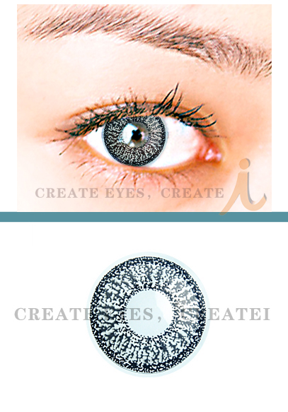 Shining Grey Colored Contact Lenses ( Pair )