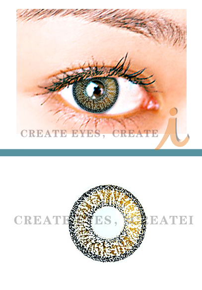 Shining Hazel Colored Contacts (Pair)
