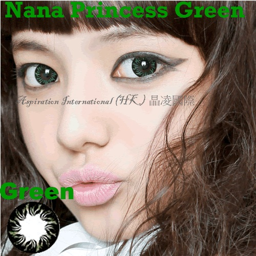 MI NANA Green Colored Contacts (Pair)