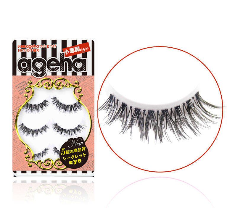 Little Devil ageha Japanese False Eyelashes Five Pairs W010