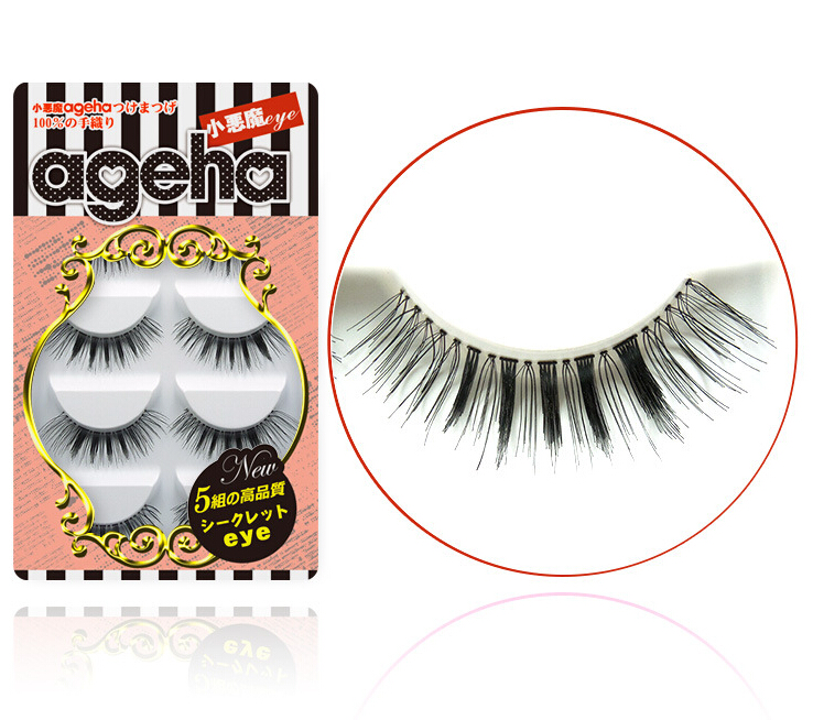 Little Devil ageha Japanese False Eyelashes Five Pairs W015