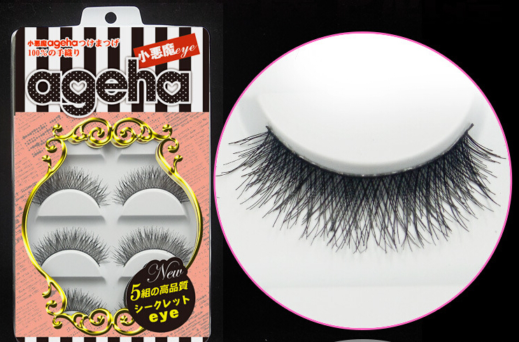 Little Devil ageha Japanese False Eyelashes Five Pairs W017