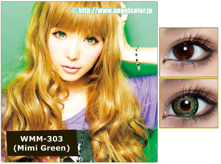 CIB Green Apple Colored Contacts (PAIR)