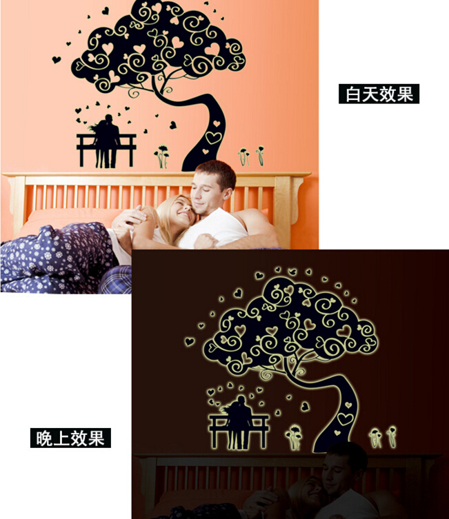 Lovers Tree Glow in The Dark Wall Sticker