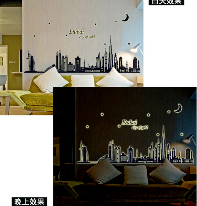 Dubai City of Gold Glow in The Dark Wall Sticker