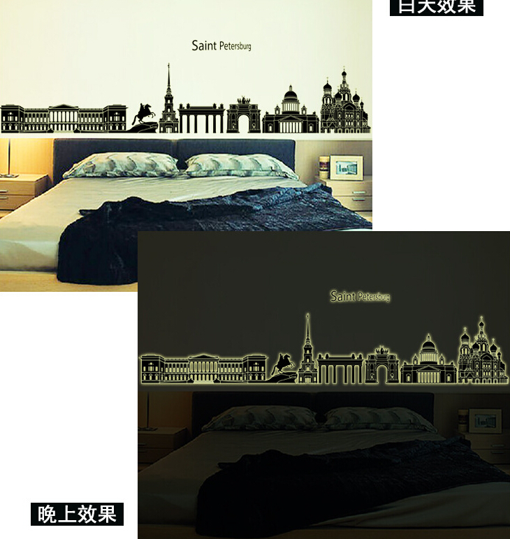 Saint Petersburg Glow in The Dark Wall Sticker