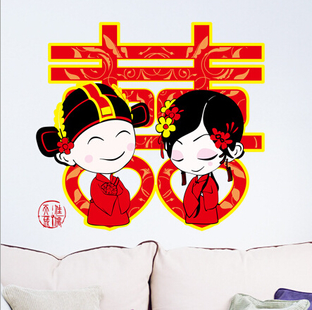 We are Married in Chinese Wall Sticker