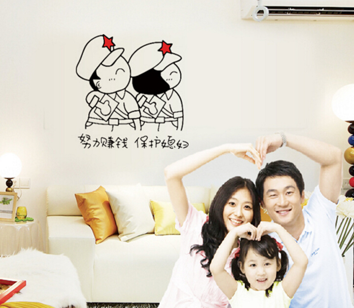Chinese Style Lover Wall Sticker