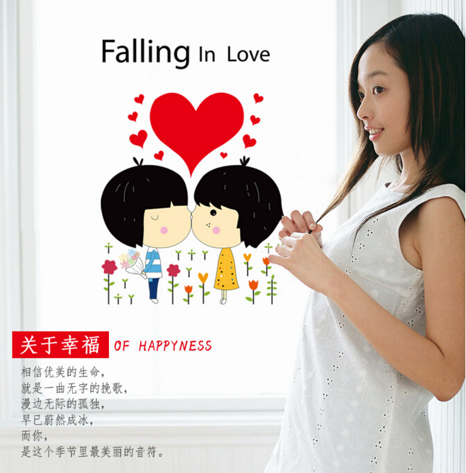 Falling in Love Wall Sticker