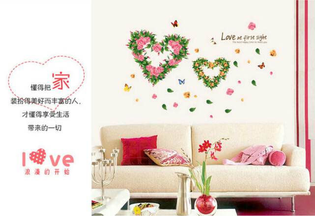 Love at First Sight Wall Sticker