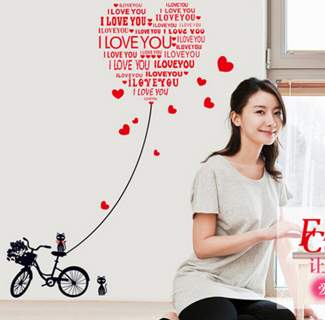 I Love You Bicycle Wall Sticker